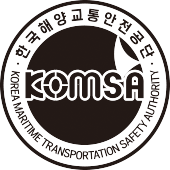 KOMSA 한국해양교통안전공단 KOREA MARITIME TRANSPORTATION SAFETY AUTHORITY